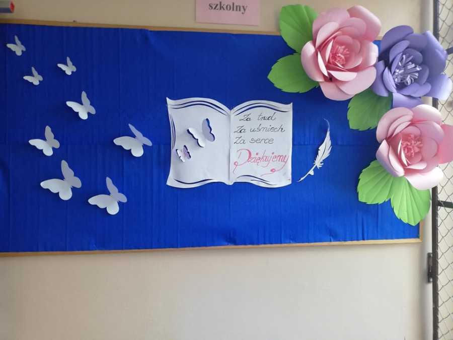 Szkoła Podstawowa w Jędrzychowicach
